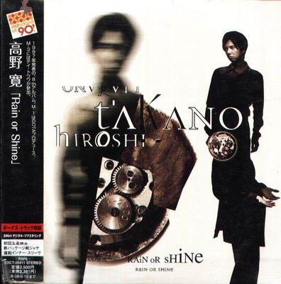 K - 高野寛 - 「RAIN OR SHINE」 standard of 90'sシリーズ - 日版 CD - NEW