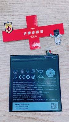 手機急診室 HTC X9 D10 PRO 電池 耗電 無法開機 無法充電 電池膨脹 現場維修