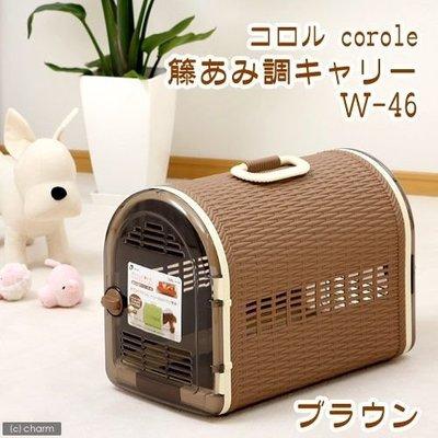 【寵物王國-貓館】日本Richell-卡羅雙門提籃,有綠、黃、咖、橘四色可選購