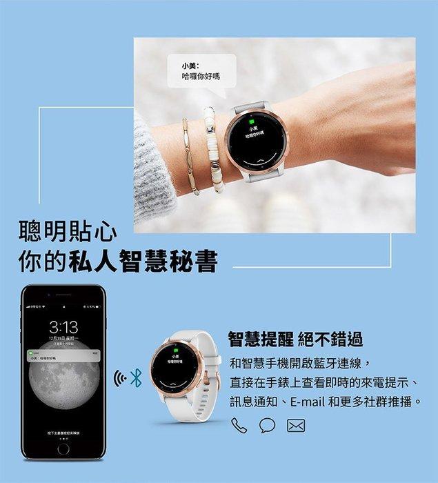 【A' SPORT】Garmin vivoactive 4 GPS 智慧腕錶  免運 贈sasaki毛巾