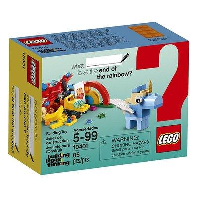 樂高LEGO 60周年限定 10401/10402/10403/10404/10405