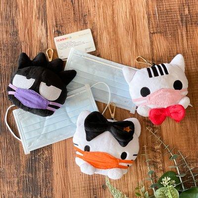 7-11限量HELLO KITTY口罩票卡夾 證件套 娃娃 鑰匙圈 吊飾 識別證 名牌 卡套 生日禮物(現貨下單請詢問)