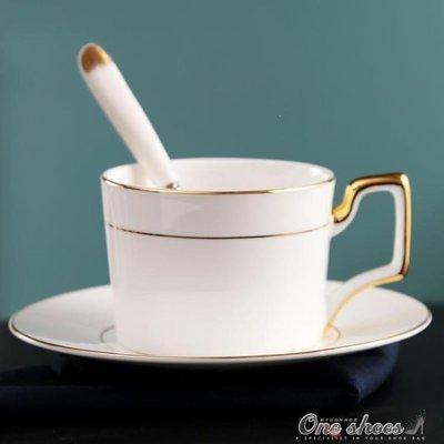 ZIHOPE 歐式骨瓷咖啡杯陶瓷杯套具高檔創意家用咖啡杯碟套裝下午茶水杯子ZI812