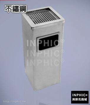 INPHIC-方形垃圾桶座地煙灰桶旅館...