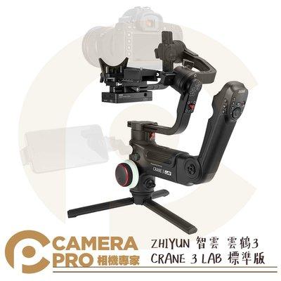 ◎相機專家◎ 預購免運 Zhiyun 智雲 CRANE 3 LAB 雲鶴3 三軸穩定器 標準套組 正成公司貨