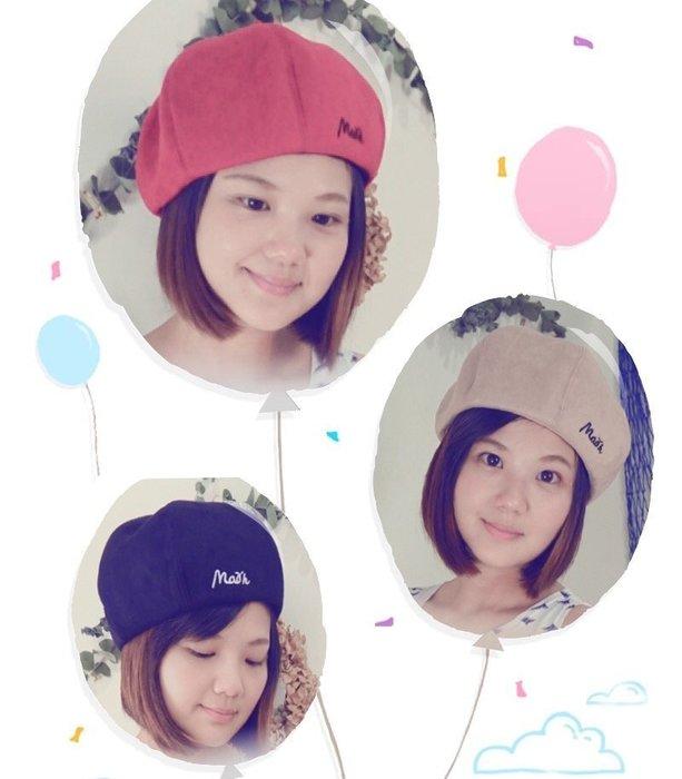多彩麂皮貝雷帽(8折出清)