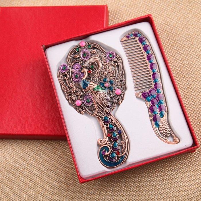 小鏡子 母親節日實用禮物復古便攜隨身手柄化妝孔雀小銅鏡子梳子生日