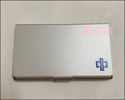 中鋼 2019年股東會 品 卡幸福儲卡鋁製名片盒