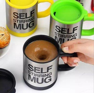 304不銹鋼 自動攪拌杯咖啡牛奶電動杯創意懶人泡咖啡馬克杯