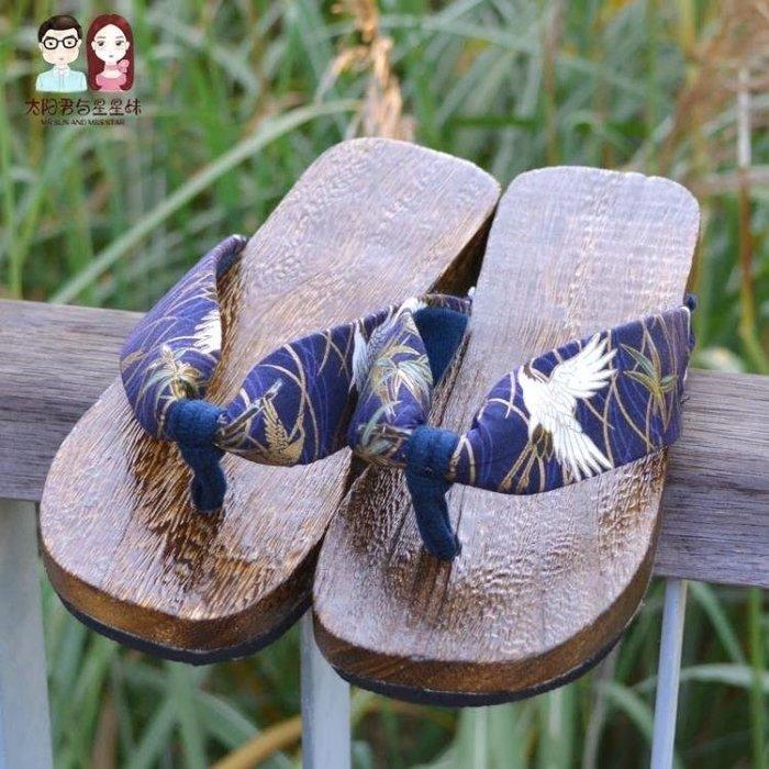 木屐 女cos日式本平跟中國風高跟厚底木拖鞋坡跟防滑沙灘人字拖夏