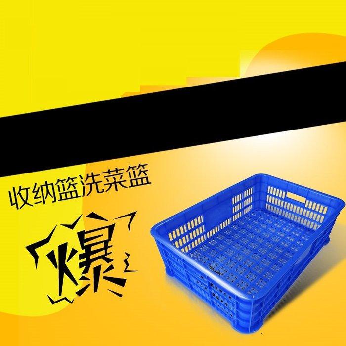 SX千貨鋪-特大号胶筐胶框筐子塑料周转箩长方形小号框子服装小号货框快递框#綠色環保 #組合牢固 #超強承重