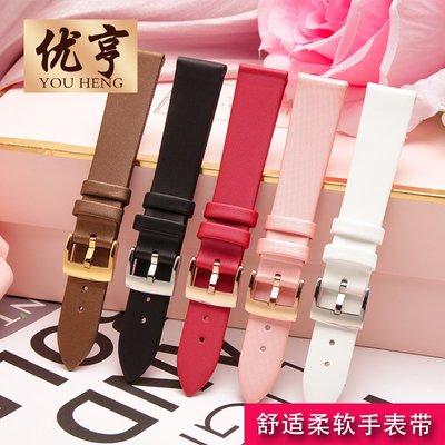 錶配世家官網適用POSSESSION系列G0A35084纖薄柔軟絹絲面手錶帶錶鏈配件14