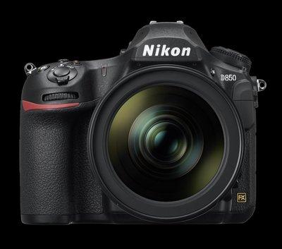 *華大 高雄*【平輸最優惠】NIKON D850 + 24-120mm 單鏡組 平輸 D5 D810