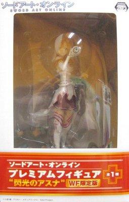 日本正版 景品 SEGA 刀劍神域 SAO 閃光的亞絲娜 PM 模型 公仔 WF限定版 日本代購