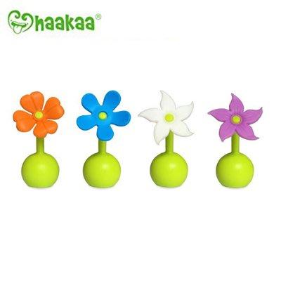 紐西蘭Haakaa-第二代真空吸力小花集乳器配件-小花瓶塞(HK004)