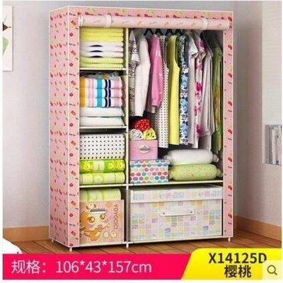 『格倫雅』衣櫃簡易布衣櫃折疊組裝衣櫃布藝鋼架簡約收納衣櫥^7833