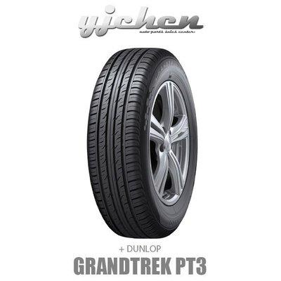 《大台北》億成汽車輪胎量販中心-登祿普輪胎 235/60-18 GRANDTREK PT3