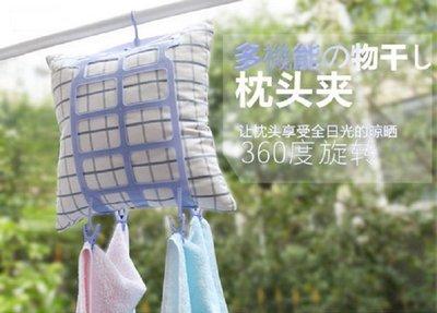 ☆☆☆固定塑膠枕頭夾曬枕架曬衣夾晾曬架衣架掛鉤-DDM
