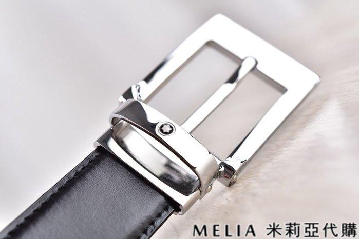 Melia 米莉亞代購 美國精品代購 Montblanc 萬寶龍 皮帶 腰帶 小方頭扣 銀色 純鏡面打磨 包裝齊全