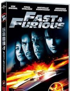 玩命關頭4 DVD,The Fast and the Furious 4,保羅沃克 馮迪索 蜜雪兒羅莉葛茲,正版全新