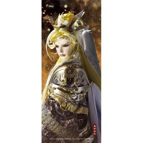 (全新現貨) 霹靂 滿額贈 書籤 劇集角色書卡-皇劍孤臣