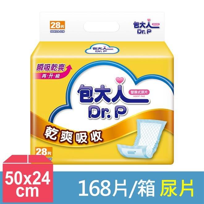 R(免運)【包大人】替換式尿片-乾爽吸收50x24cm (28片x6包/箱)(1046)可貨到付款