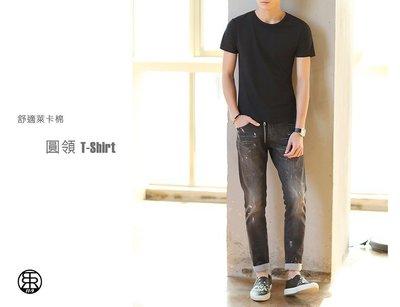 【衣衣玖】【絕版出清】舒適萊卡棉/圓領短袖T恤/團體服/情侶裝