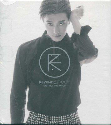 周覓 ZHOUMI《挽回》Super Junior-M的成員,主打歌曲Rewind融合soul與Pop【全新未拆】