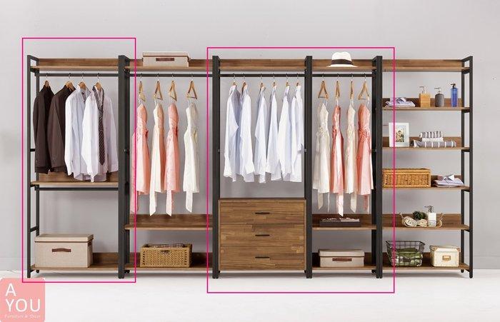 漢諾瓦7.2尺組合衣櫥  促銷價17500元(免運費)【阿玉的家2018】