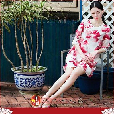 【水水女人國】~優雅中國風~陽光普照~丹楓白露。復古印花民族風寬鬆唐裝中袖短旗袍
