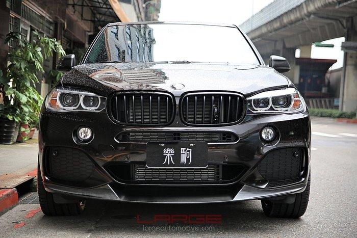 【樂駒】BMW X5 F15 M Performance 高亮黑 水箱罩 黑鼻頭 外觀 空力 套件 改裝