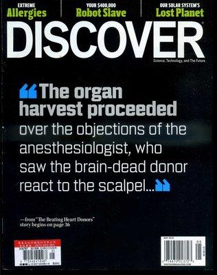 紅蘿蔔工作坊/ Discover 探索雜誌/ 2012 /  5(外文書)7J 新北市