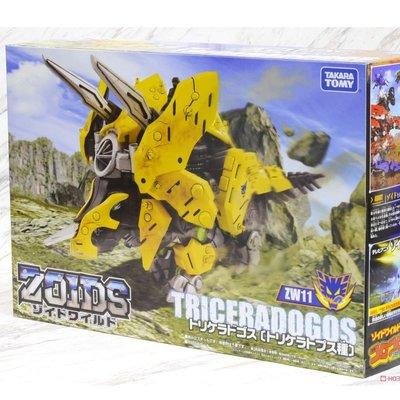 機獸新世紀ZOIDS 索斯機械獸 可動模型 Zoids Wild ZW11 Triceradogos (L) 突擊三角龍