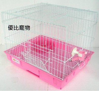 *優比寵物*豪華日式寵愛兔籠.天竺鼠籠...