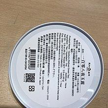 【澄韻堂】當天發貨、效期新、天仁茗茶-108夜玉露茶80克1罐、日本原汁厡味進口, 不同於台灣綠茶,有種獨特的清新