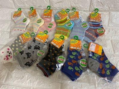 現貨 日本製 World Rhythm mini 兒童棉襪 襪子 童襪 短襪 運動襪 10-15Cm