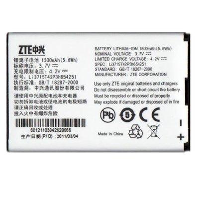 【勁昕科技】 中興ZTE MF30 多工行動網卡/ZTEmobile網卡電池/無線寬頻分享器 /電池