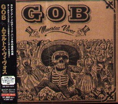 八八 - gob - Muertos Vivos - 日版 CD+2BONUS+VIDEO
