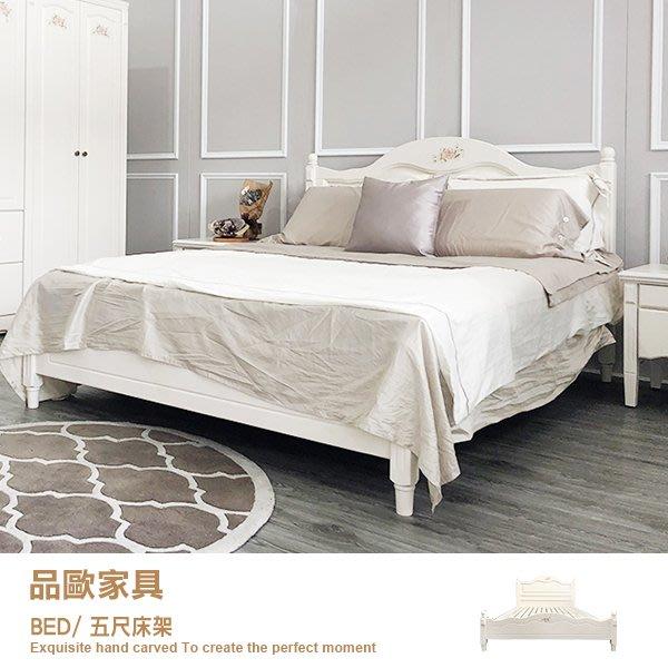 床台 雙人床架 5尺 鄉村風典雅白【AW150-5】品歐家具