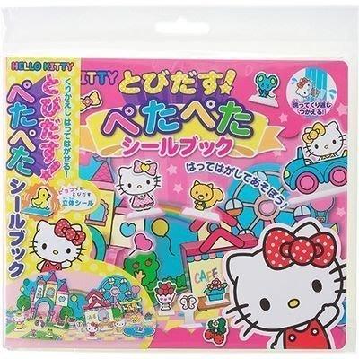 【萱萱婦幼館】日本 銀鳥產業 Hello Kitty 凱蒂貓 兒童磁鐵書 兒童玩具 玩樂遊戲書 學習工具書