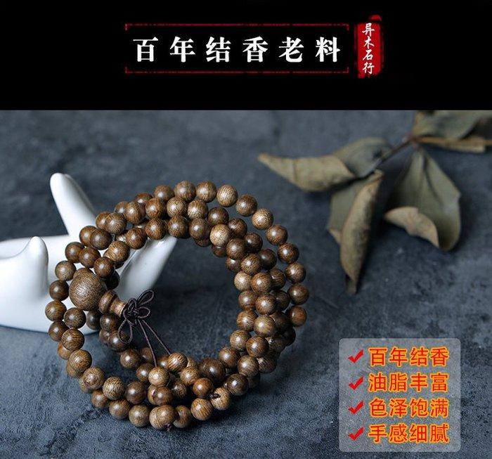 越南芽莊沉香佛珠手鏈念珠10mm108顆沉香手串正宗沉香老料男女項鍊掛鍊