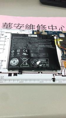 ASUS ZenFone3 Deluxe ZS550KL全新電池 換電池 耗電快 充不飽 自動斷電更換 電池膨脹維修