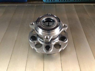 HONDA CRV 07-16 3代 4代 4WD 全新 日本NTN 後輪軸承 含哈夫 一顆2600