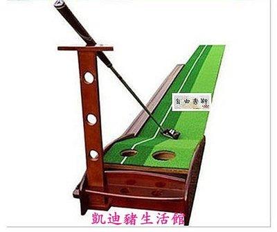 【凱迪豬生活館】室內高爾夫練習器 推桿練習器 練習毯 高檔室內高爾夫套裝KTZ-200976
