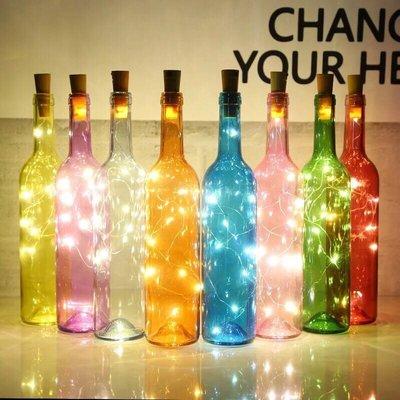 [ACB照明]LED夢幻酒瓶塞 (七彩自變閃爍 2米) 20燈銅線燈串 裝飾燈串 北歐風 聖誕燈串