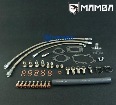 Turbo Oil Water Line Install Kit For Nissan CA18DET SR20DET