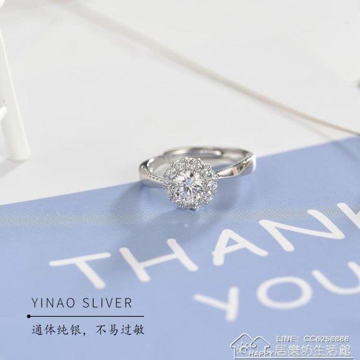 925純銀鉆石戒指女仿真鴿子蛋 結婚假鉆戒婚禮水晶指環開口可調節