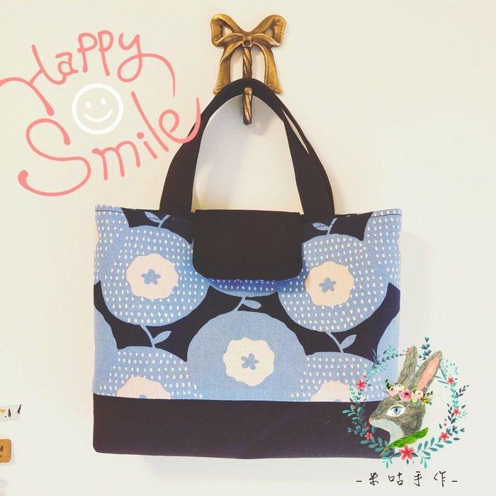 米咕手作 △ 手提袋 手提包 |藍藍的花|現貨