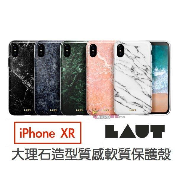 Laut HUEX Elements iPhone XR 6.1吋 大理石圖案 質感 全包式 軟質保護殼