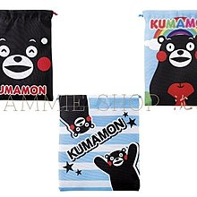 【全場五件免運】收納系正版 日本KUMAMON熊本熊 束口袋 化妝包 首飾袋 收納包 萬用小物包(WBS22)